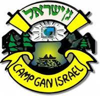 Camp Gan Israel NY logo