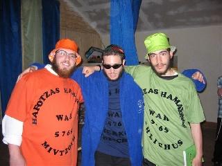 Camp Gan Israel BOG war